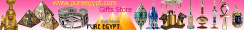 Pure Egypt gift shop is an online shop for Egyptian hand made gifts and souvenirs where you can buy all sorts of Egyptian merchandise like papyrus paintings, Egyptian statues, oil burners, oil lamps, candle holders, Christmas Ornaments, Egyptian Hand-Made Perfume Glass Bottles, Hieroglyphic silver cartouches and other Egyptian silver jewelry,  genuine leather wallets , belly dance costumes, belly dance hip scarves, and other great gifts from the land of Pharaohs.